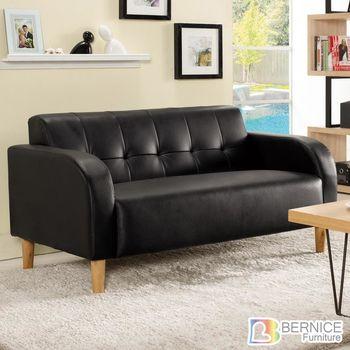 Bernice-雷休黑色双人座皮沙发椅