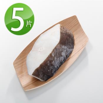 【華得水產】格陵蘭大比目魚厚切片5件(370g/包)