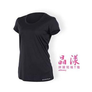 【HODARLA】女晶漾拼接短袖T恤-短T 慢跑 路跑 有氧 健身 瑜珈 黑