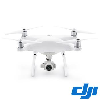 額外送電影票 DJI Phantom4 Pro 空拍機 (附標準無螢幕遙控器) 公司貨