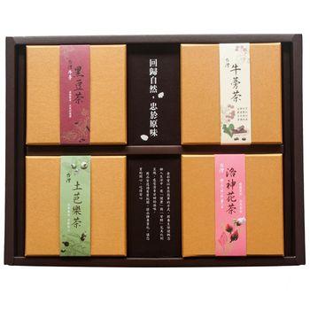 金彩堂 禮盒茶飲升級版 (牛蒡黑豆、牛蒡茶、洛神花茶、土芭樂茶)
