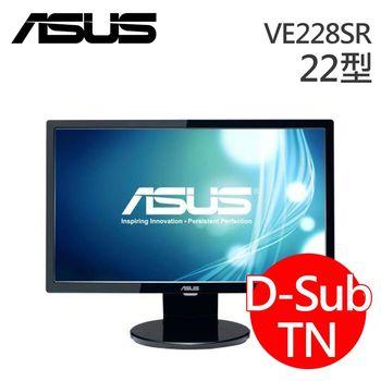 ASUS 華碩 22型LED寬螢幕 VE228SR