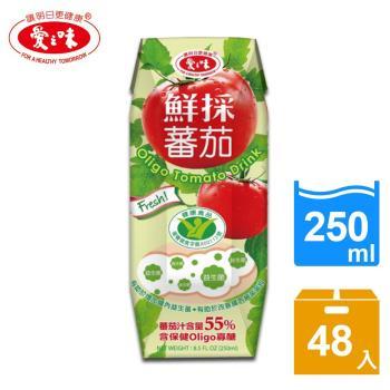 愛之味 oligo番茄汁 利樂包2箱組(250ml x24入/箱)