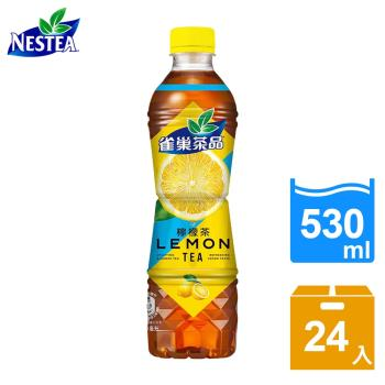 雀巢茶品 檸檬茶(530mlx24入/箱)