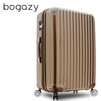 【Bogazy】愛戀巴黎 24吋PC鏡面可加大旅行箱(摩卡棕)