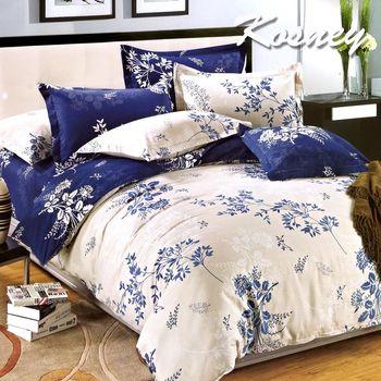 【KOSNEY】幸福樹 雙人精梳棉全花版六件式床罩組台灣製