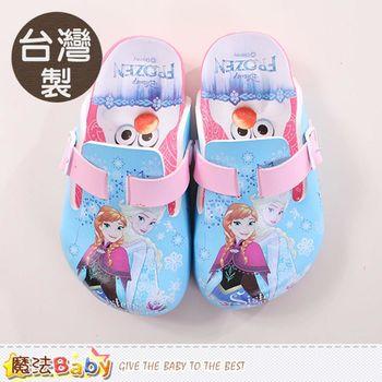 魔法Baby 女童鞋 台灣製冰雪奇緣正版休閒鞋~sa74016