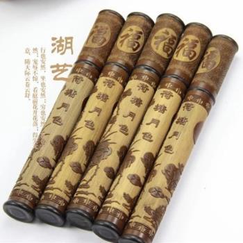 [協貿國際]玉竹雕刻荷塘月色短款線香筒香