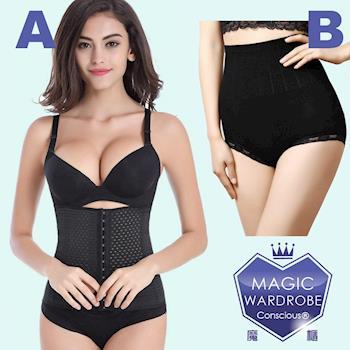 【1送2爆款魔櫃MAGIC WARDROBE】腰夾1+2件塑內褲完美搭配(塑腹帶束腰夾束腹帶護腰-超值3入)