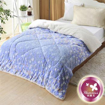 【羽织美】蓝色气泡 3D立体雕花舖棉羊羔绒毯被