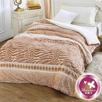 【羽织美】豹纹狂野 3D立体雕花舖棉羊羔绒毯被