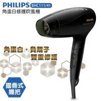 PHILIPS飛利浦 角蛋白修護吹風機BHC111/41