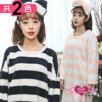【天使霓裳】保暖睡衣 幸福時光 珊瑚絨一件式條紋連身居家睡裙(共兩色F) DX668