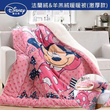【FOCA】迪士尼授权法莱绒X羊羔绒舖棉保暖毯被-加厚款(甜蜜米妮)