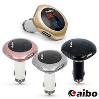 aibo Q7 車用藍牙音樂FM播放發射器(免持通話/MP3播放)