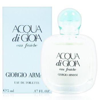 GIORGIO ARMANI 亞曼尼 ACQUA di GIOIA eau fraiche情有獨鍾 女性淡香水 5ml