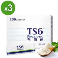 TS6 益生菌 有益菌(2g)x30包X3盒入