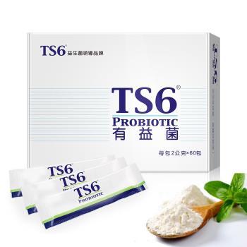 TS6 益生菌 有益菌(2g)x60包X1盒入