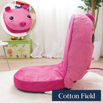 棉花田【粉紅豬】可愛動物仿麂皮折疊和室椅