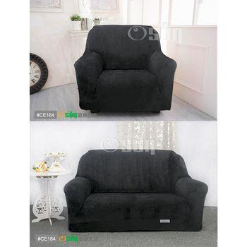 【Osun】一體成型防蹣彈性沙發套-厚棉絨溫暖柔順1+2人座(多款任選 CE-184)