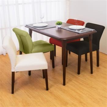 Bernice-托比實木餐桌椅組(一桌四椅)(四色可選)