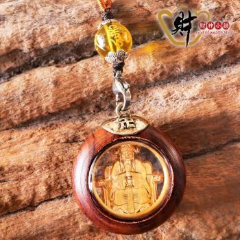 祈願佛心-財神爺吊飾(花梨木)《含開光》【財神小舖】人氣、財氣旺旺旺