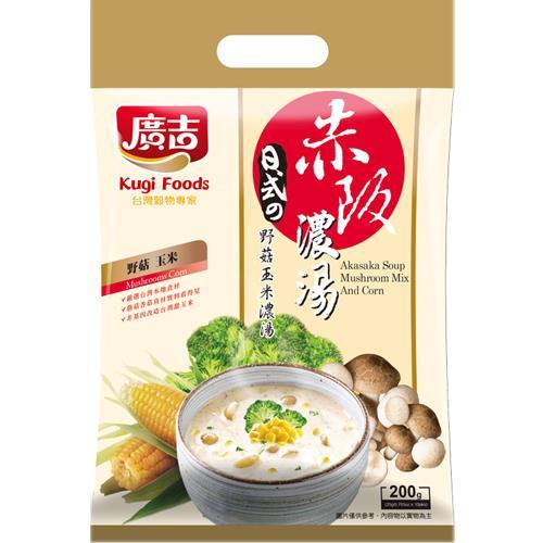 【廣吉】赤阪濃湯 野菇玉米集購組 (20g x 120 Pcs)