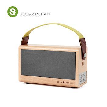 CELIAPERAH P3 II 無線高傳真實木音響藍芽喇叭