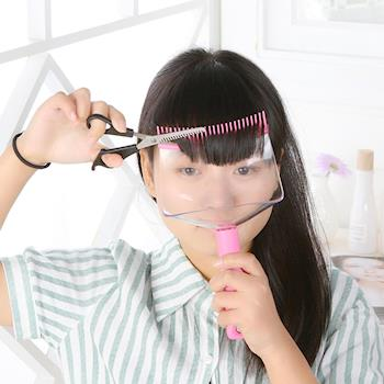 DIY瀏海剪髮神器
