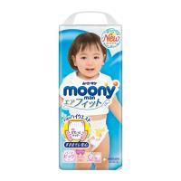 滿意寶寶尿布 日本頂級超薄紙尿褲女XL(38片x4包/箱)
