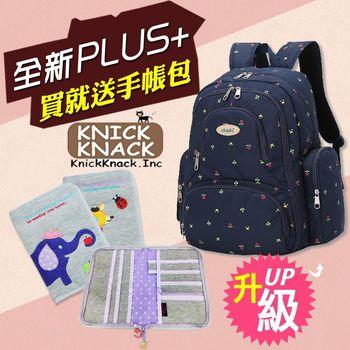 【YABIN台灣總代理】全新款多功能大容量媽媽包+KNICK KNACK防潑水手帳包