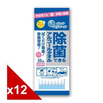 日本大王elleair抗菌濕紙巾 攜帶包(10抽x12包)