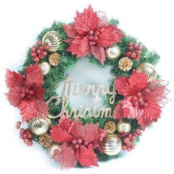20吋大浪漫歐系聖誕花裝飾綠色聖誕花圈(紅金經典系)(台灣手工組裝出貨)