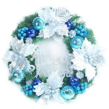 20吋大浪漫歐系聖誕花裝飾綠色聖誕花圈(冰雪銀花藍系)(台灣手工組裝出貨)