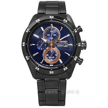 SEIKO 精工 / V176-0AR0A.SSC539P1 / criteria 爵士內斂三環太陽能不鏽鋼手錶 玫瑰金x鍍黑 43mm