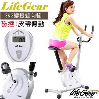LifeGear來福嘉 日系健身車20121HP