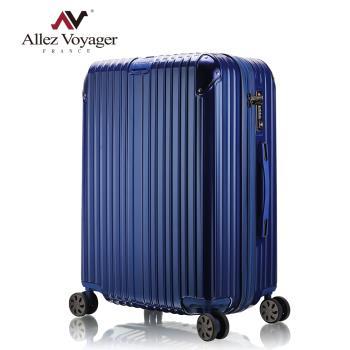 法國奧莉薇閣 28吋行李箱 PC金屬護角硬殼旅行箱 箱見恨晚