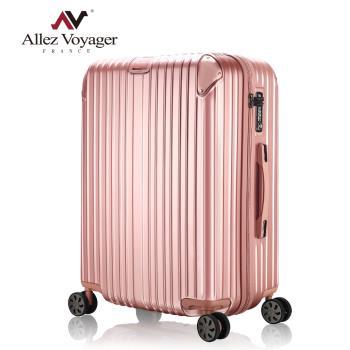 法國奧莉薇閣 24吋行李箱 PC金屬護角硬殼旅行箱 箱見恨晚