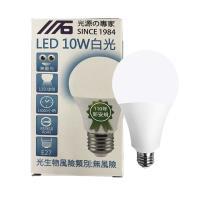【莫菲思】動手族-10WLED超省電球型燈泡(6入)