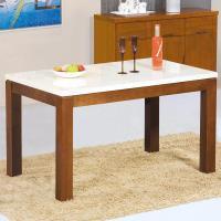 Homelike 菲麗絲4.3尺石面餐桌-柚木色