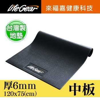 【來福嘉 LifeGear】88300 台製6mm隔音避震防刮瑜珈地墊(中版)