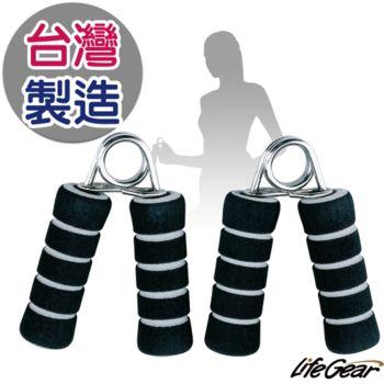 【來福嘉LifeGear】33150台灣精品A型握力訓練器/輔助器