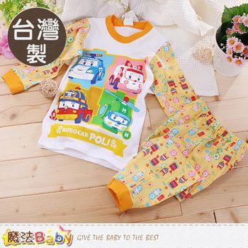 魔法Baby 兒童居家套裝 台灣製POLI正版純棉防蚊布套裝~k60243