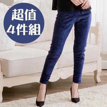 iima貴婦雕花珍珠絨爆暖爆瘦褲(現貨+預購)-型(網)
