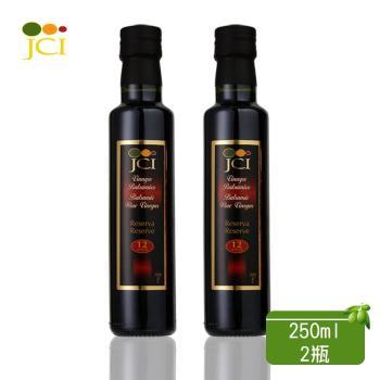 JCI 艾欖 12年巴薩米克葡萄酒醋2瓶(250ml/瓶)
