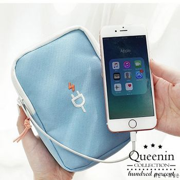 DF Queenin - 韓版能量儲備旅行收納包-共3色