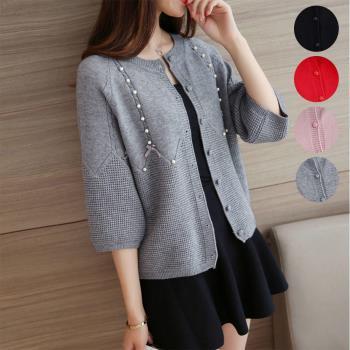 【A3】專屬名媛 細緻羊毛外套 ( 黑 / 紅 / 灰 / 粉 ) 4色選 M~XL