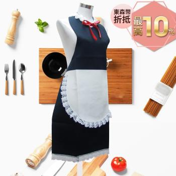 【iSmart】台灣製造 防潑水隔熱 創意女僕圍裙/ 餐廳制服/ 派對變裝/ 廚房圍裙