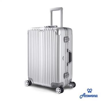 Rowana 星鑽冰糖金屬平框避震行李箱 25吋(多色任選)