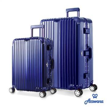 Rowana 星鑽冰糖金屬平框避震行李箱 25+29吋(多色任選)